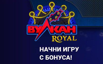 Регистрация казино в казахстане казино в ллорет де мар