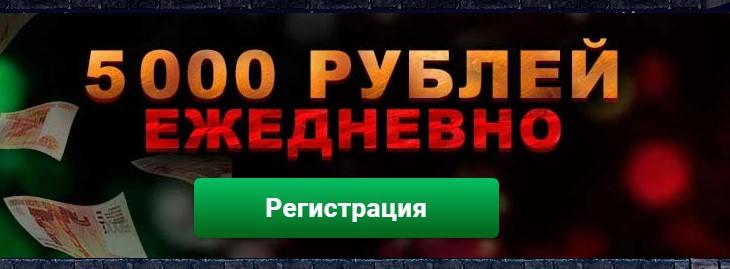 бонусы вулкан stars казахстан