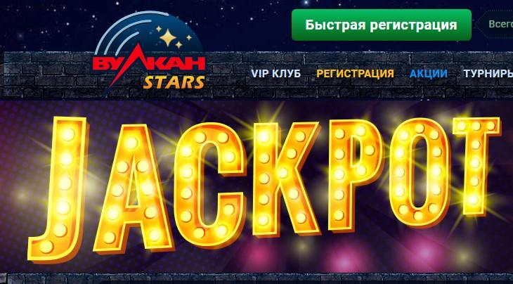 Регистрация казино в казахстане отзывы про казино гранд