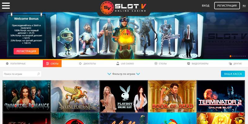 онлайн казино slot v зеркало сайта