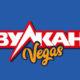 вулкан вегас онлайн казино играть